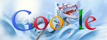 dragonboat2010 hp1 A Collection of Google Logo Doodles 1998 – 2010