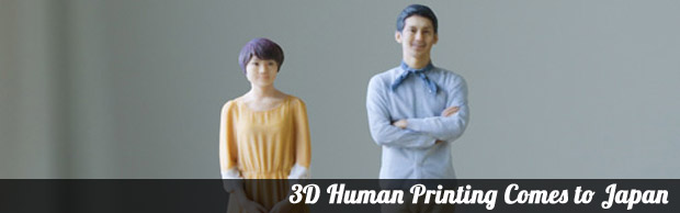 3dprintingjapan Color 3D Printed People in Japan, For a Limited Time Only
